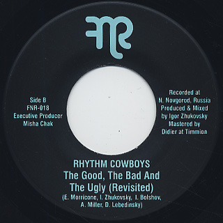 The Gospel Surfers / Jesus c/w Rhythm Cowboys / The Good, The Bad And The Ugly (Revisited) back