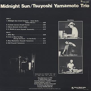 Tsuyoshi Yamamoto Trio / Midnight Sun back