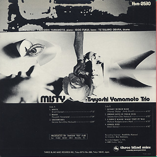 Tsuyoshi Yamamoto Trio / Misty back