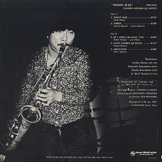 Yoshio Otomo Quartet with Tsuyoshi Yamamoto / Moon Ray back