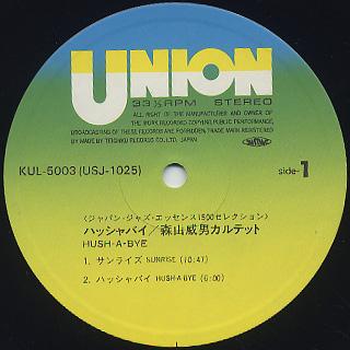 Takeo Moriyama Quartet + Shigeharu Mukai / Hush-A-Bye label