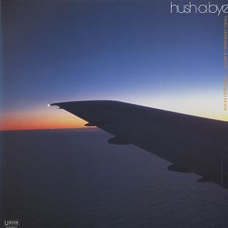 Takeo Moriyama Quartet + Shigeharu Mukai / Hush-A-Bye
