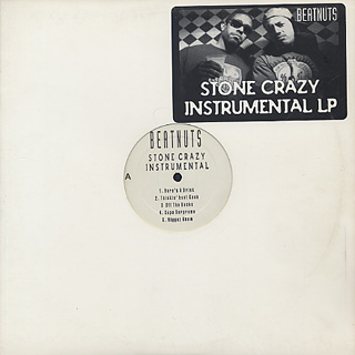 Beatnuts / Stone Crazy Instrumental LP