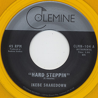 Ikebe Shakedown / Hard Steppin front