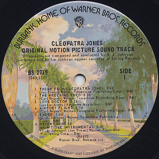 O.S.T.(Joe Simon and Millie Jackson) / Cleopatra Jones label