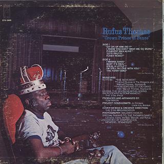 Rufus Thomas / Crown Prince Of Dance back