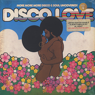 V.A.(Al Kent) / Disco Love Vol.4 -More More More Disco & Soul Uncovered- front
