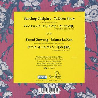 Banchop Chaiphra / Ya Doen Show back