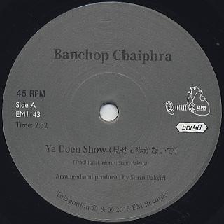 Banchop Chaiphra / Ya Doen Show label
