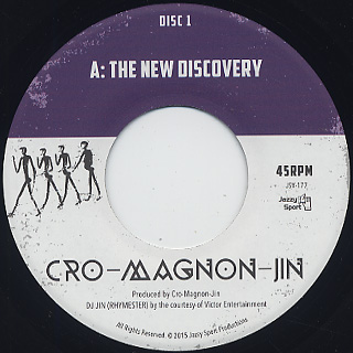 Cro-Magnon-Jin / The New Discovery label