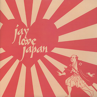 J Dilla / Jay Love Japan