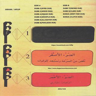 16 Flip / 10Dubb (LP) back