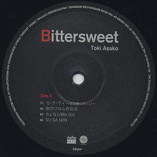 土岐麻子 / Bittersweet label
