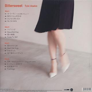 土岐麻子 / Bittersweet back
