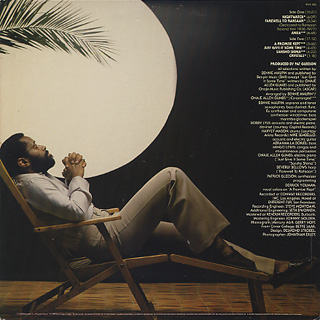 Bennie Maupin / Moonscapes back