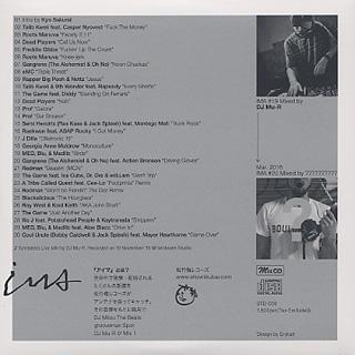 DJ Mu-R / iMa #19 back