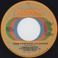 Dennis Coffey / Theme From Enter The Dragon