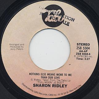 Sharon Ridley / Changin' (7
