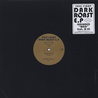 Soul Float / Dark Roast EP front