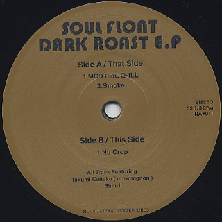 Soul Float / Dark Roast EP back