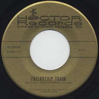 Unknown Artist / Cissy Strut c/w Friendship Train back