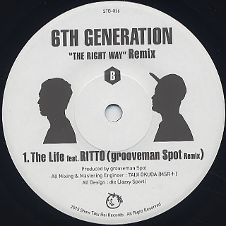 6th Generation / The Right Way Remix EP label