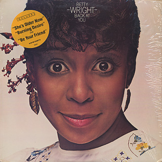 Betty Wright / Back At You