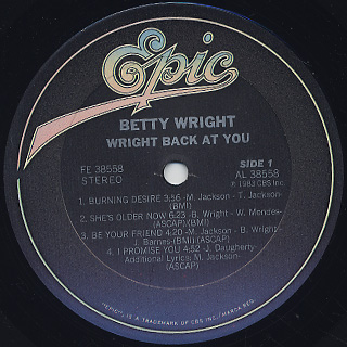 Betty Wright / Back At You label