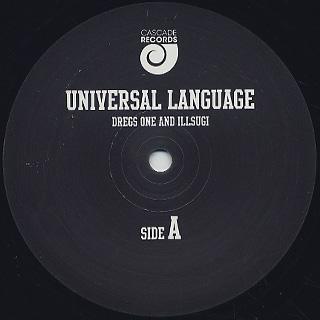 Dregs One And Illsugi / Universal Language label