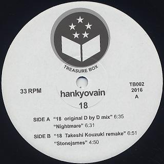 Hankyovine / 18