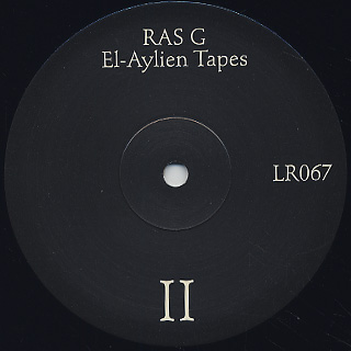 Ras G / El-Aylien Tapes label