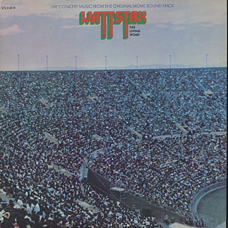 V.A. / Wattstax The Living Word front