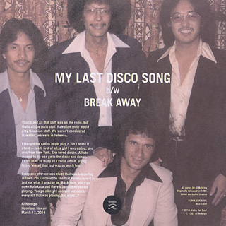 Al Nobriga With Island Company / My Last Disco Song b/w Break Away back