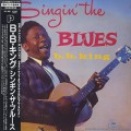 B.B. King / Singin' The Blues