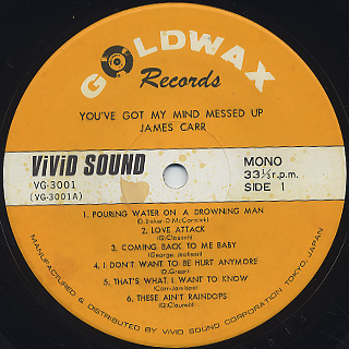 James Carr / You Got My Mind Messed Up label