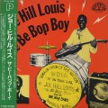 Joe Hill Louis / The Be-Bop Boy
