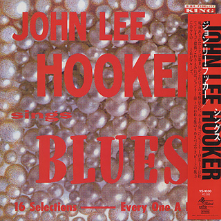 John Lee Hooker / Sings Blues