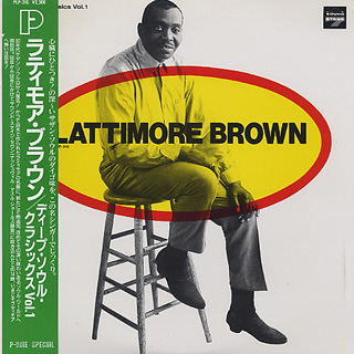 Lattimore Brown / Deep Soul Classics - Vol.1