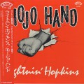 Lightnin' Hopkins / Mojo Hand