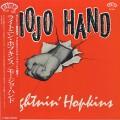 Lightnin' Hopkins / Mojo Hand