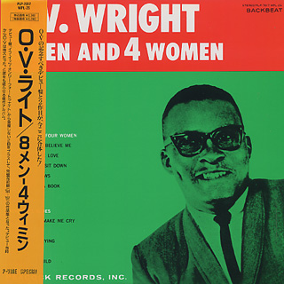O.V. Wright / 8 Men And 4 Women