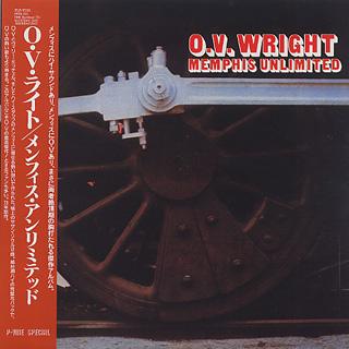 O.V. Wright / Memphis Unlimited