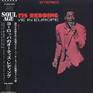 Otis Redding / Otis Redding Live In Europe