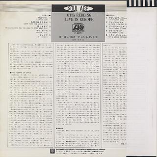 Otis Redding / Otis Redding Live In Europe back