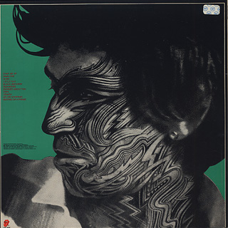 Rolling Stones / Tattoo You back