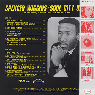 Spencer Wiggins / Soul City U.S.A. back