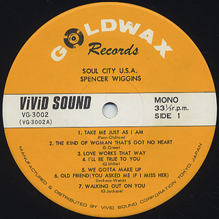 Spencer Wiggins / Soul City U.S.A. label