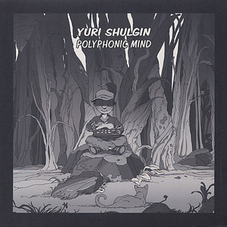 Yuri Shulgin / Polyphonic Mind