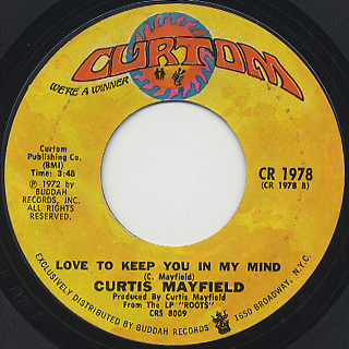Curtis Mayfield / Super Fly (45) back