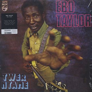 Ebo Taylor / Twer Nyame